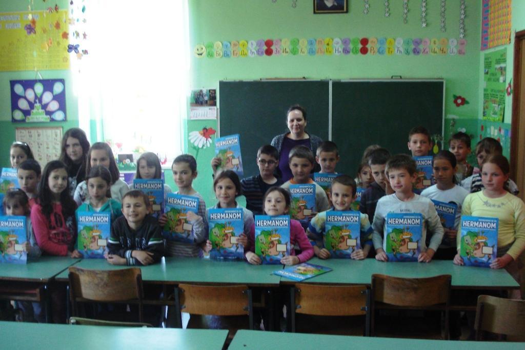 Škola Gibaarac Šid DRR 2016